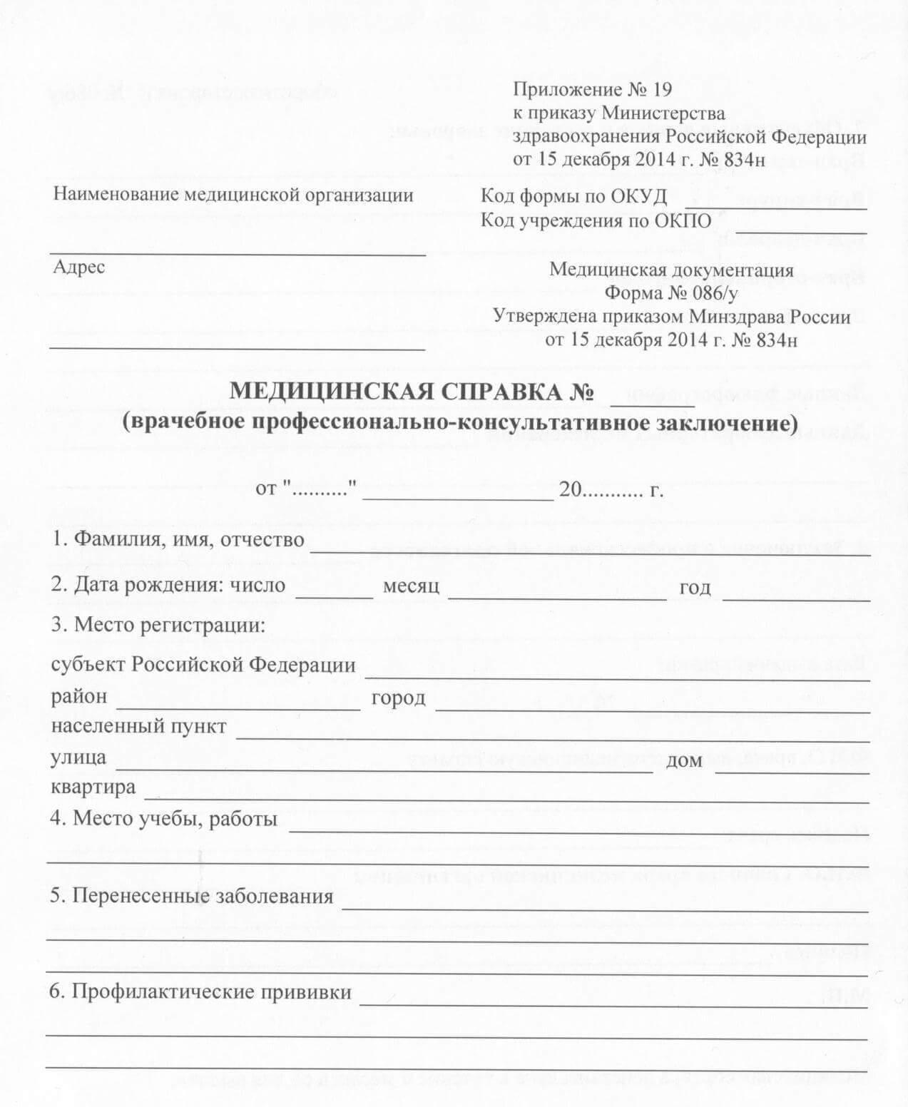 Купить диплом в украине москве